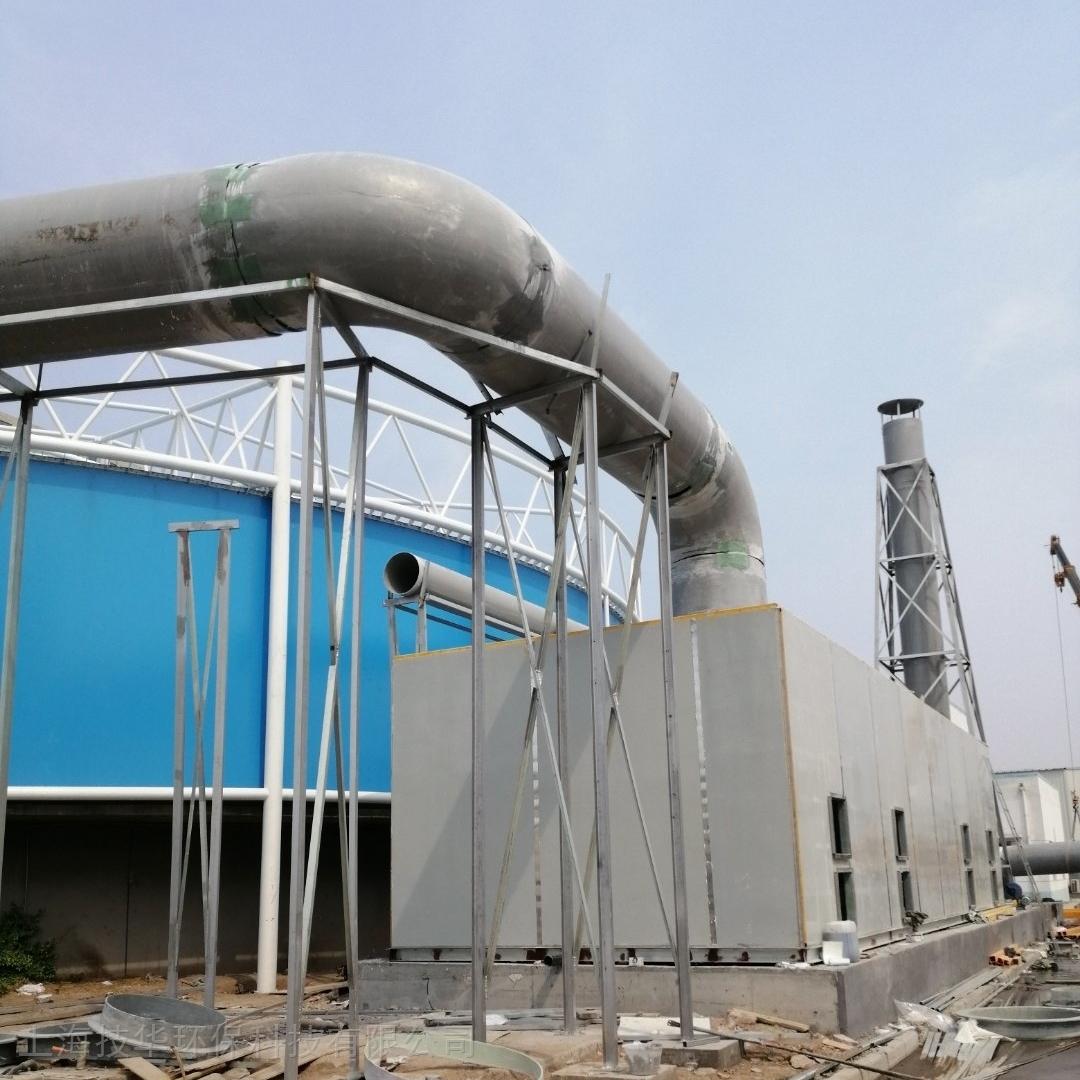 污水厂除臭装置