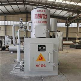 HLPG-30-2舜都服装下脚料皮革焚烧炉厂家