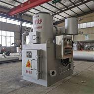 HLPG-2-1小型垃圾焚烧炉设备厂家