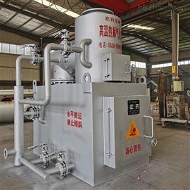 HLPG-50-2工业固废垃圾焚烧炉塑料高温气化炉厂家无烟
