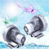 JS低噪音漩涡气泵