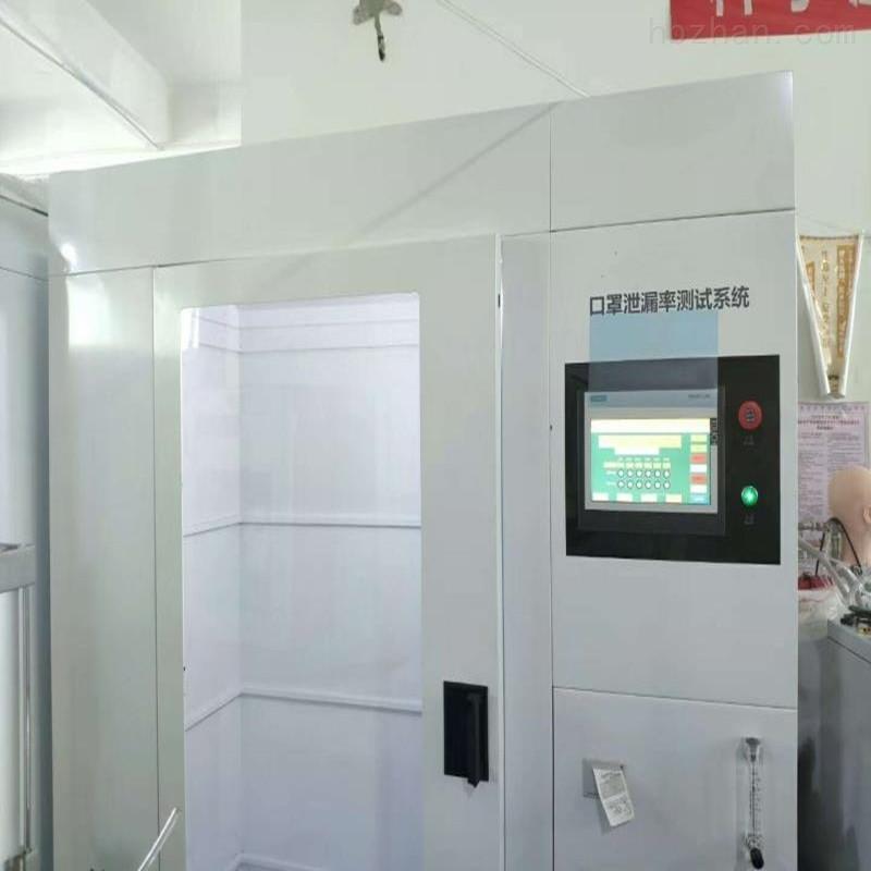 山东呼吸熔喷滤料泄漏性测试仪