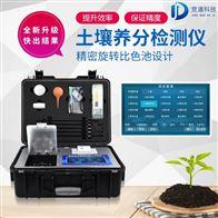 JD-GT5高智能土壤养分快速检测仪