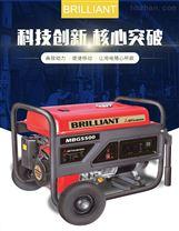 三菱博联汽油发电机4、5kw商用家用带轮