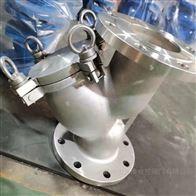 GL41W-16P中石化閥門 不銹鋼過濾器