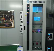 廢氣在線監測 VOC在線檢測 廠界檢測青島