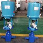 電動減溫水調節閥STN-64C