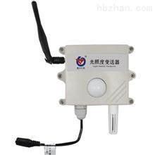 无线光照度变送器 外接电源