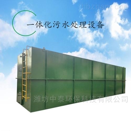 地埋式一体化污水处理设备厂