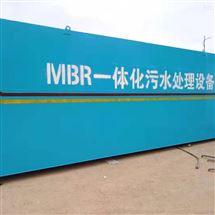 ZG一体化mbr膜污水处理设备