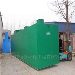ht-541洛阳市小型医疗污水处理设备