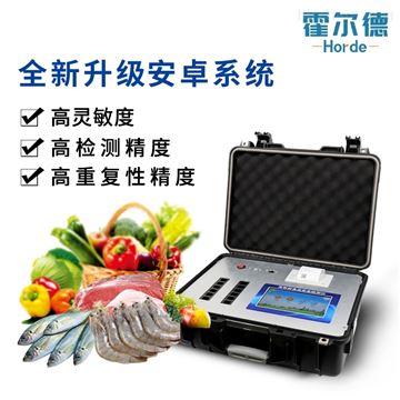 HED-G1800全项目食品安全检测仪