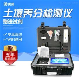 FT-GT4土壤环境检测仪