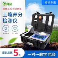 FT-GT5高精度农业土壤肥料养分检测仪