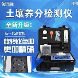 FT-GT4土壤化肥检测仪