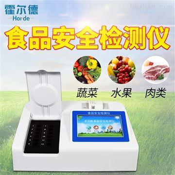HED-SP05多功能食品安全分析仪