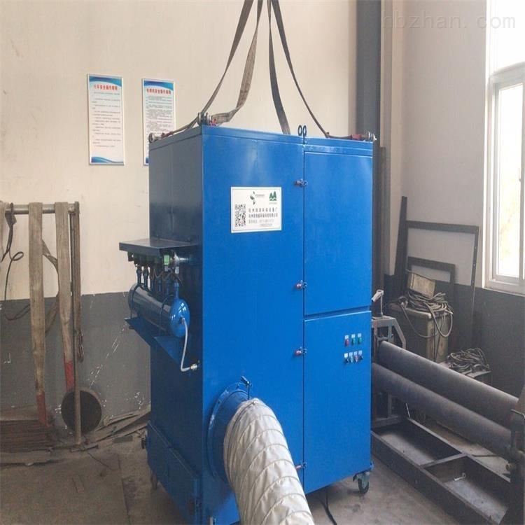 HMC-6J-多工位焊烟净化除尘设备