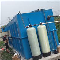 10吨/天快餐店污水处理设备