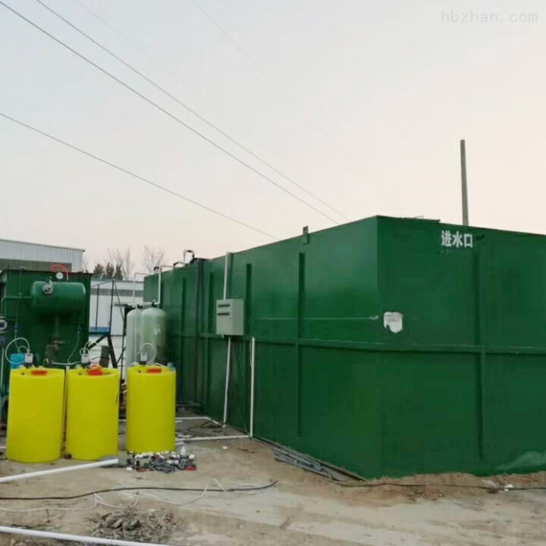 峻清环保服务区污水处理设备招商加盟