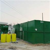 生活一體化污水處理設備安裝及時