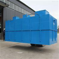 实验室一体化污水处理设备装备