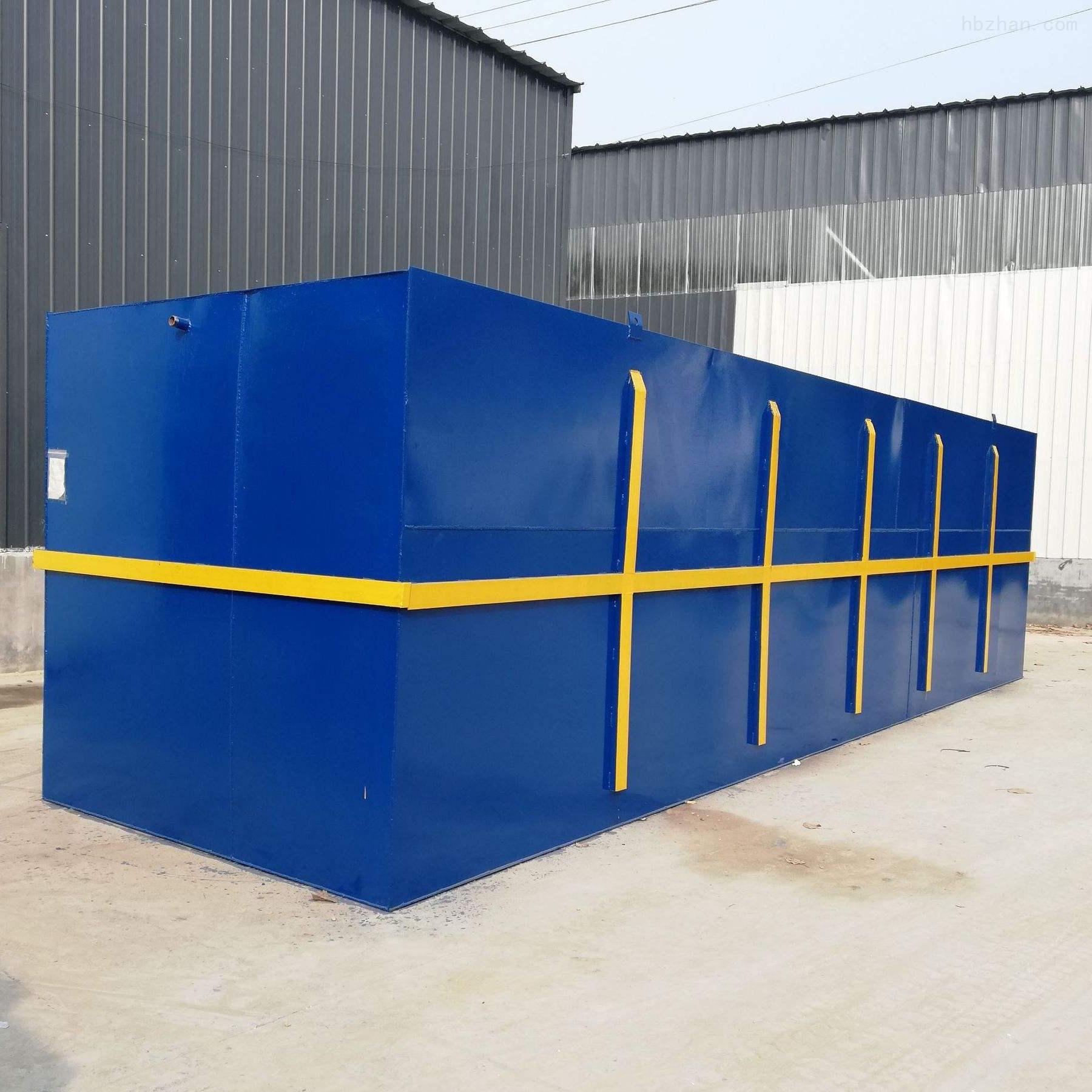 安徽AAO生活污水处理设备