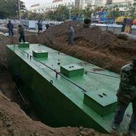 400吨/天生活一体化污水处理设备