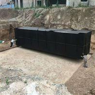 AO接触氧化一体化食品污水处理设备