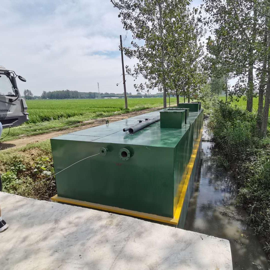 7吨/时地埋式农村污水处理设备
