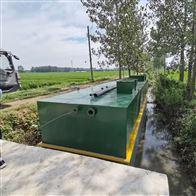 MBR一体化污水处理设备效果好