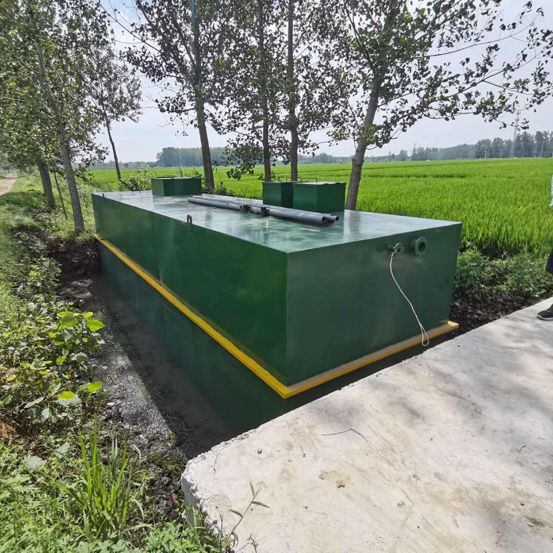 JQ-AO一体化屠宰污水处理设备