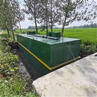 3吨/时MBR膜农村污水处理设备