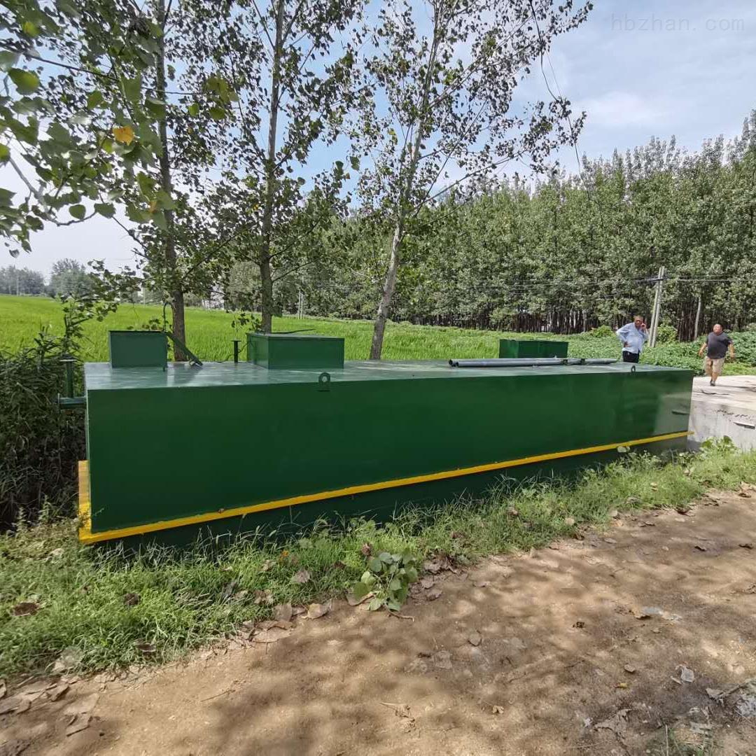 36吨/天一体化污水处理设备JQ加工