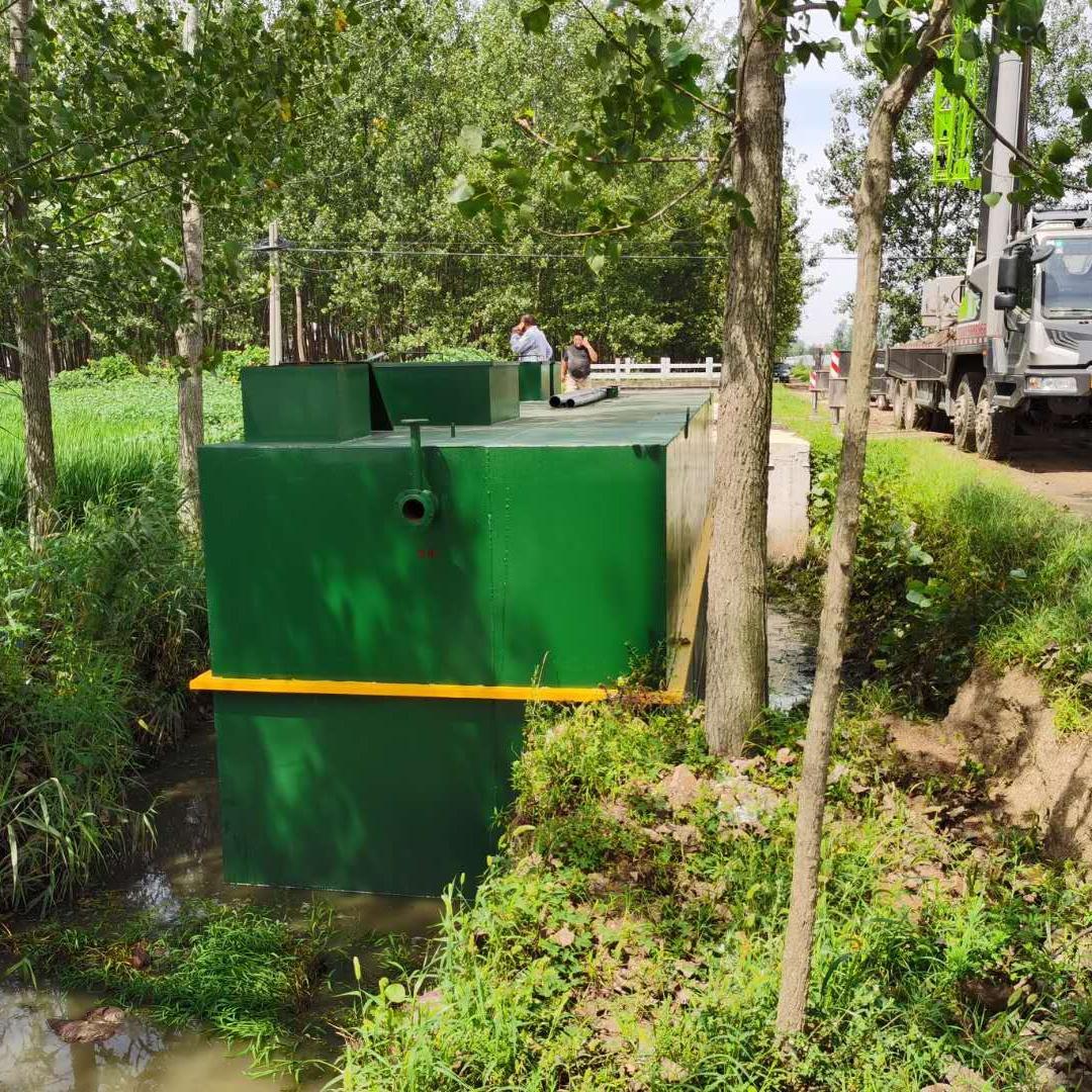 酒店餐饮污水处理设备一体机