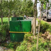 mbr膜厨房污水处理设备