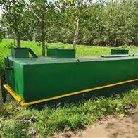 眉山一体化农村污水处理地埋设备