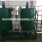 BXJY-001废水处理PAM自动加药装置