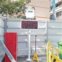 在線揚塵監測系統按國標法