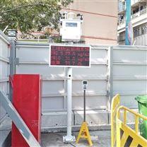 清远扬尘在线监测设备技术要求及功能特点