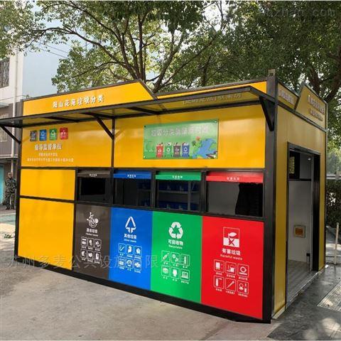 常熟环保分类垃圾房生产厂家
