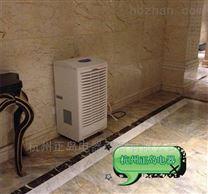 地下室潮濕如何防范?用冷卻式除濕機
