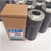 P171580液压油滤芯P171580一手货源