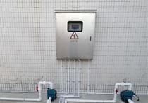 PRM-8000A衰变池控制系统