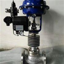 气动薄膜式调节阀厂家