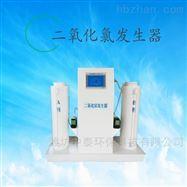 ZT305安徽合肥二氧化氯发生器厂家线上直销