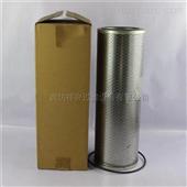 供应P550702液压油滤芯P550702应用广泛