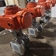 VQ947H/Y不锈钢电动V型球阀