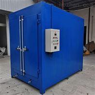热风循环烘房烘箱