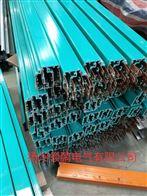 多極安全滑觸線HXTS管式滑線