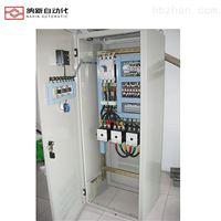 非标成套PLC配电柜 自动化控制柜